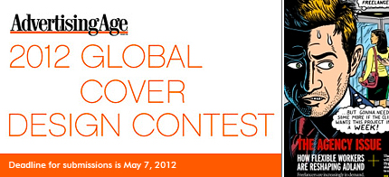 Global Cover Design Contest